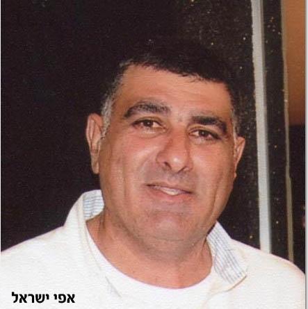 אפי ישראל- תמונה עם סטריפ