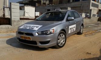 ארגון הקבלנים מכונית סיירת האבטחה בנתניה