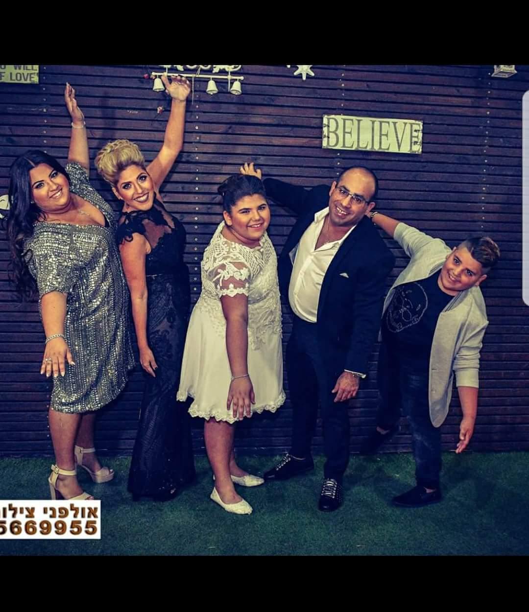 בת מצווה של השמחות... משפחת דאון חוגגת לאנאל באולמי שאפו צילום אולפני צילום שאול