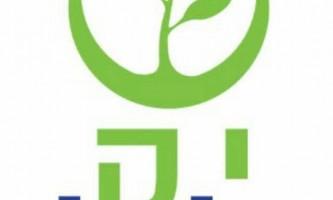 גינון לוגו