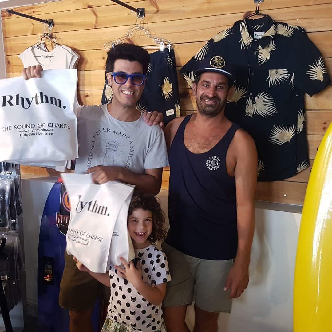 התחדש בבגדים... טל מוסרי מתפנק לרגל היום הולדת בRhythm bar&store