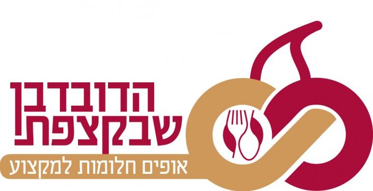 לוגו אופים חלומות