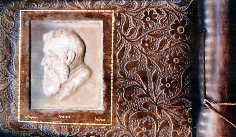 מוזיאון החאן תערוכה בכנסת 1.7.18
