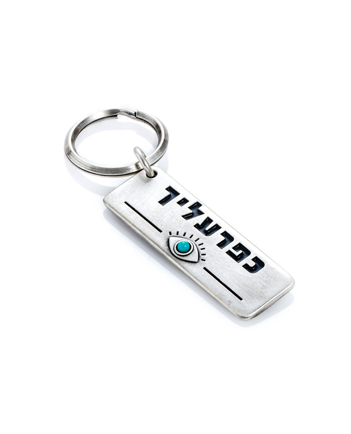 מחזיק מפתחות ברשת ג'נטלמן 59 שח _קרדיט צילום יחצ (4)