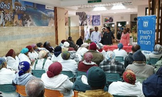 מיצוי זכויות יוצאי אתיופיה 6.3.19