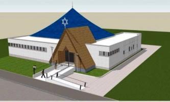 מכרז למרכז מורשת יהודי אתיופיה 29.6.16