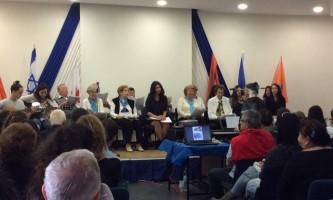 משואה לתקומה יום עיון בנושא השואה במרכז פסגה