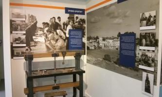 סיפורה של עיר תערוכת הקבע במוזיאון נתניה 2