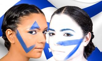 עצמאות בסימן כחול לבן