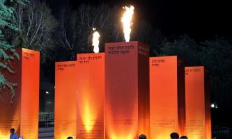 עצרת זכרון ליום השואה והגבורה 2.5.16