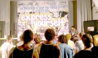 קיץ מלא פעילויות במתנס גבעת אולגה 26.7.16