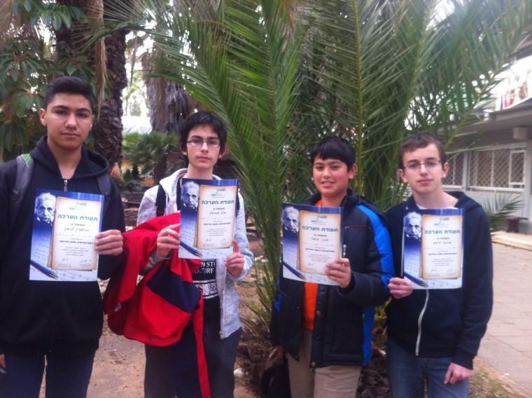 תלמידים למופת הזוכים משרת באולימפיאדת הפיזיקה