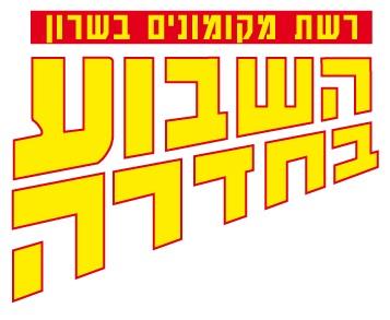 behadera_logo111