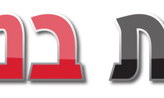 hashabat-logo