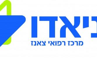 לוגו איכותי מספר 1 copy