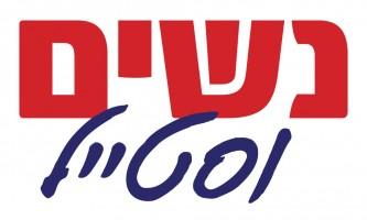 nashim_logo