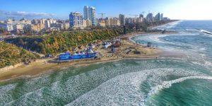 קום והתהלך בארץ: נתניה הריביירה של ישראל